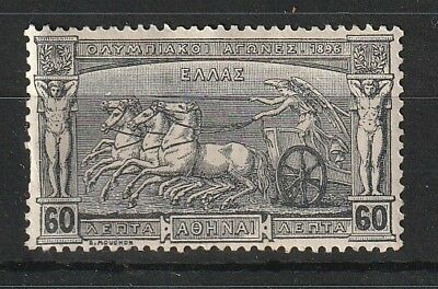 Greece : 1896 - 1st Modern Olympic Games - 60l Black - Wingeed Victory - MNH