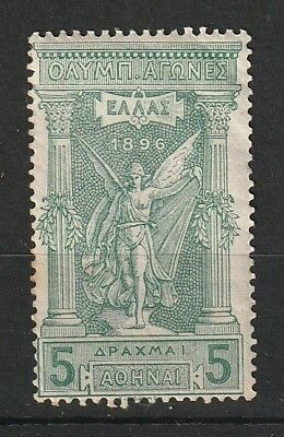Greece : 1896 - 1st Modern Olympic Games - 5dr Green - Victory - MNH
