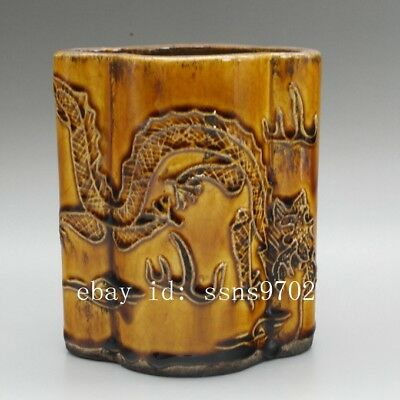 Chinese antique hand-carved porcelain yellow glaze dragon pattern brush pot c01