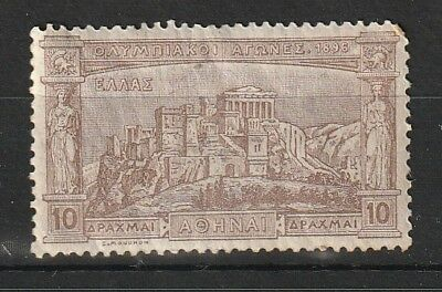 Greece : 1896 - 1st Modern Olympic Games - 10dr Brown - Acopolis - MNH