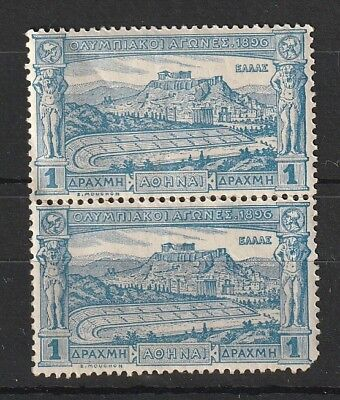Greece : 1896 - 1st Modern Olympic Games - 1dr Blue - Stadium and Acopolis - MNH