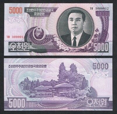 KOREA 5000 Won, 2006, P-46, UNC World Currency