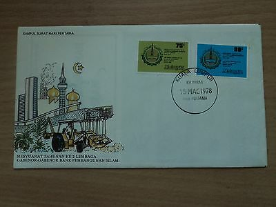 Malaysia Islamic Development Bank Governors' Meeting KL 1978 15 March FDC