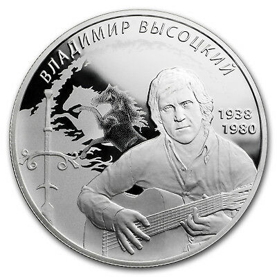 2018 Russia 1/2 oz Silver 2 Roubles Vladimir Vysotsky Proof - SKU#176130