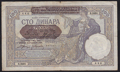 1941 Serbia 500 Dinara WWII Rare Vintage Paper Money German Nazi Occupation Bill