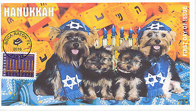 Jvc Cachets - 2016 Hanukkah Issue First Day Cover Fdc - Design #2 Religion Topic