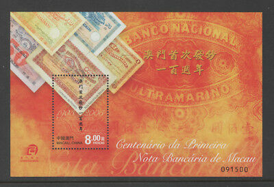 Macao Sc 1181 Macao Bank Notes Souvenir Sheet MInt Never Hinged