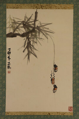CHINESE HANGING SCROLL ART Painting   #E3784
