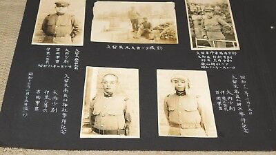 Lot of 8 World War II  ORIGINAL Japanese Imperial Army Photos with Writing Descr