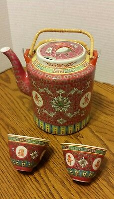 Vintage Asian Chinese Porcelain Teapot and Cups Textured with Wicker Handle