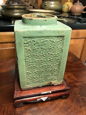 Possibly Song/Ming Dynasty Chinese Celadon-Glazed CONG-Shaped Vase