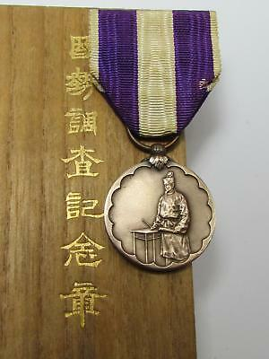 1920 JAPANESE 1st NATIONAL CENSUS MEDAL order ARMY NAVY pre ww2 wwii aft wwi war