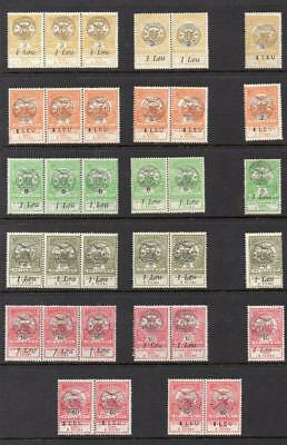 Romania Hungary/Transylvania1919-1922  MNH VALUES in Mutipules See All Scans