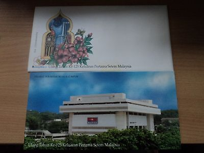 Malaysia 1992 1 Sep Presentation Pack 125th Anniv of First Malaysian Stamp,KL 92
