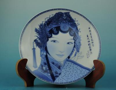 Chinese antique hand-made famille rose porcelain Hand painted figure plate b02