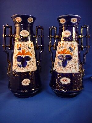 Antique pair Gaudy Welsh pattern vases. Blue, Porcelain. 3518