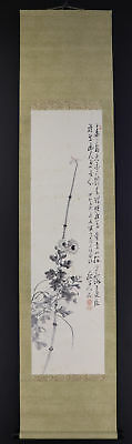 "JAPANESE HANGING SCROLL ART Painting ""Flower and Dragonfly""  #E4362"