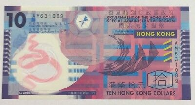 2007 $10 Hong Kong Government Banknote UNC - Pick 401B  - AM631089