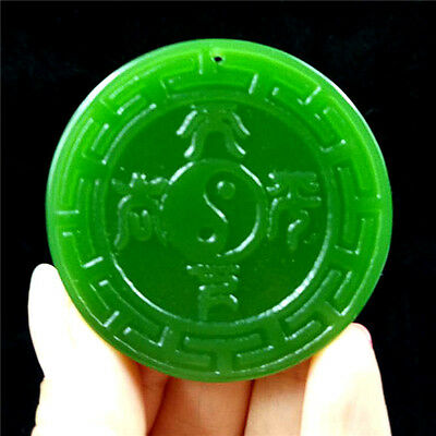 China hand-carved Green jade taijibagua 太极八卦 jade pendant Necklace Amulet