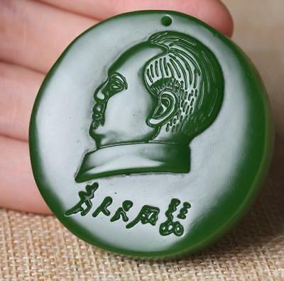 2018 new China hand-carved Green jade Chairman Mao jade pendant Necklace Amulet