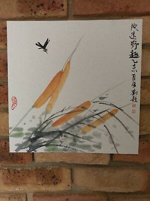 Chinese ink paintings--Chi Bian Ye Qu (Wild Pond Interest) -39cm x 38cm mounted