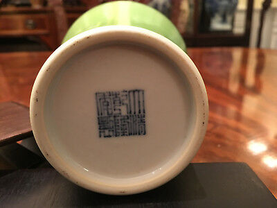 A Rare and Important Chinese Qianlong Green Glazed Vase, Mark and of Period.