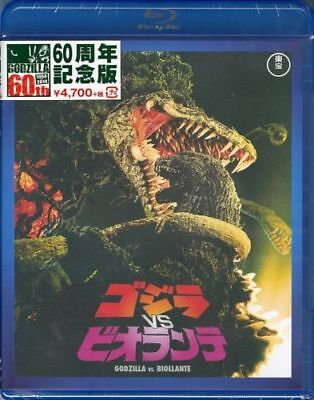 GODZILLA VS BIOLLANTE [60TH ANNIVERSARY EDITION]-JAPAN Blu-ray L34