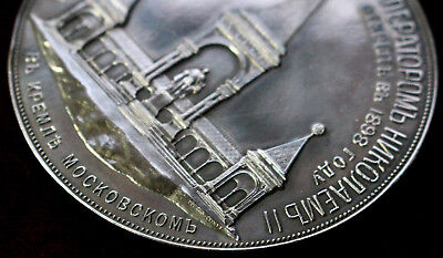 76mm ORIGINAL RUSSIAN IMPERIAL SILVER 211g TABLE MEDAL AWARD