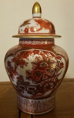 Vintage Japanese Gold Imari 7' hand painted ginger jar with lid and gold trim