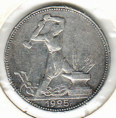 50 kopeck coin of Russia / Soviet Union 1925, silver,  + 10 rubles note, used