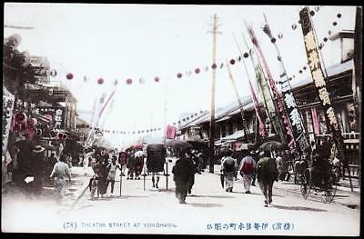 Yokohama  Japan c.1905-07 - Theater Street, people, banner advertisements -H/c