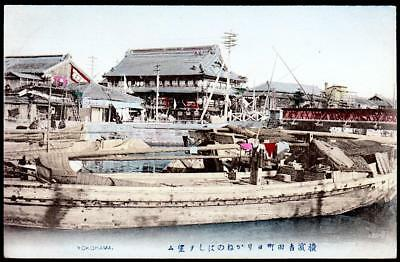 Yokohama Japan c.1905-1907 - Tomitake-tei Theater - Bashamichi-dori - from Canal