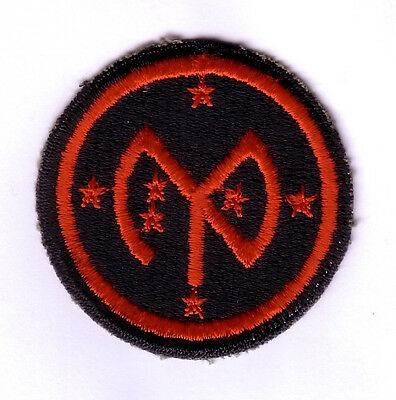 WWII - 27th INFANTRY DIVISION (Original patch)