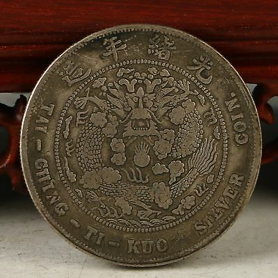 Chinese Exquisite Silver Carved Dragon Coin CC1179