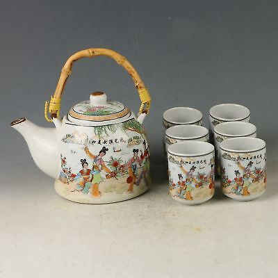 A Set Chinese Exquisite Porcelain Hand-painted Beauty Teapot & Cups CC0872