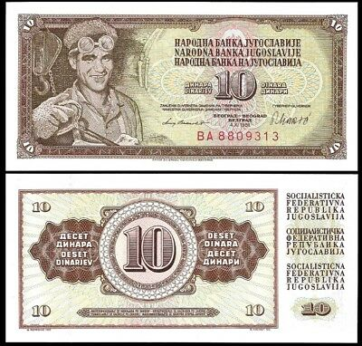 YUGOSLAVIA 10 Dinara, 1978, P-87, UNC World Currency