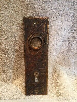 One Vintage Stamped Brass Victorian Door Knob Back Plate Escutcheon