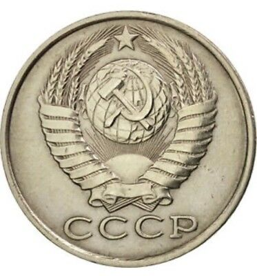 RUSSIA (Soviet Union) 10 Kopecks Kopek, 1980, World Coin, CCCP, USSR
