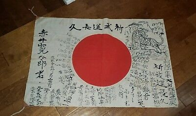 Vintage Authentic WWII Japanese MEATBALL FLAG Good Luck Silk w/Writing