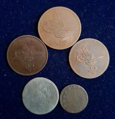 Ottoman/Turkey lot of 5 Coins AH 1255,1277