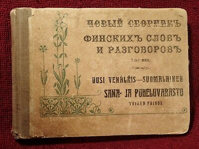 1914 Finnish Russian Dictionary Petersburg Edgren Imperial Russia Finland