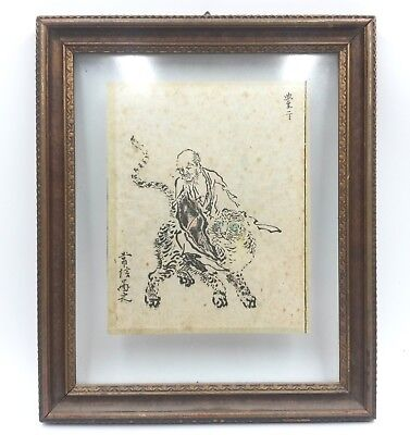 Kano Tsunenobu 狩野常信 Antique Japanese Silk Print Of Man On Tiger With Glass Frame