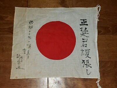 Vintage Original Japanese Meatball Flag 17 ×14 From WW2 Veteran collectible old