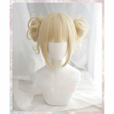 My Boku no Hero Academia Himiko Toga Light Blonde Ponytail Cosplay Wig