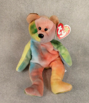 Ty Beanie Babies Garcia 1995 MINT rainbow bear unusual color all 3 tags
