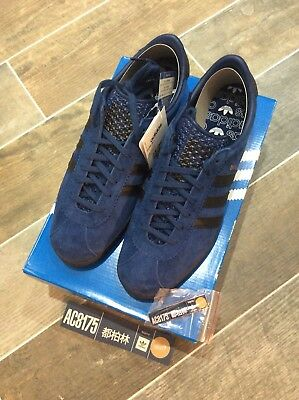 separation shoes 0df21 5c11a coming soon adidas dublin
