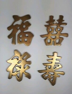 4 Vintage Brass Trivets, Chinese Characters
