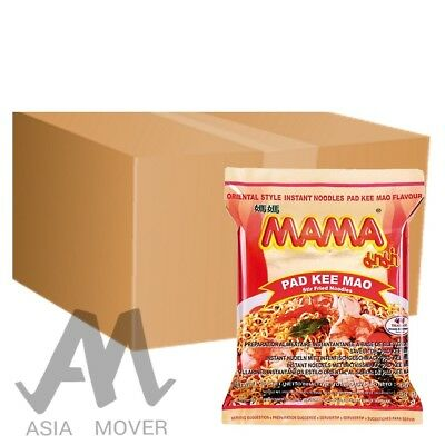 (7,49 EUR/kg) MAMA - Instant-Bratnudeln Pad Kee Mao 30 x 60g