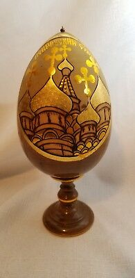 Vintage Pyrography Wood-burned Russian Kremlin Moscow Decorative Egg on Stand