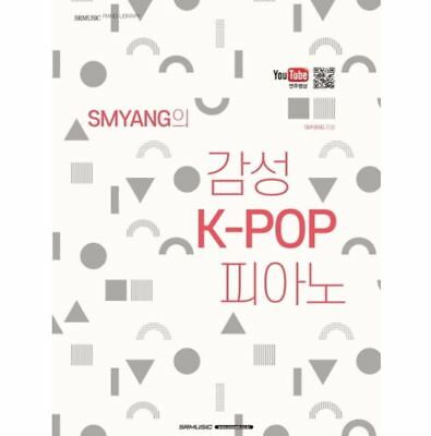 SMYANG's KPOP Piano Collection Book BTS TWICE EXO GOT7 Youtube Piano Player NEW